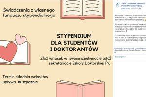 Stypendia z Własnego Funduszu Stypendialnego – studenci PK mogą składać wnioski do 15 stycznia